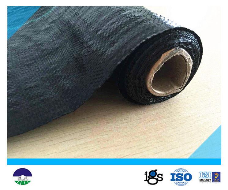 tissu tiss r sistant de g otextile d 39 acides noirs tissu. Black Bedroom Furniture Sets. Home Design Ideas